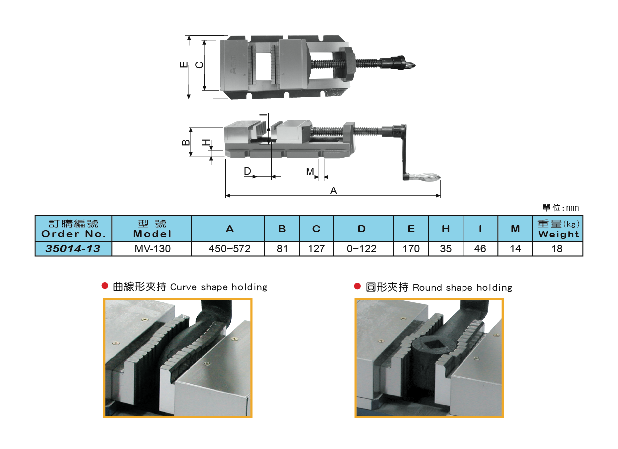 35014 MAGICAL JAW VISE (2).png