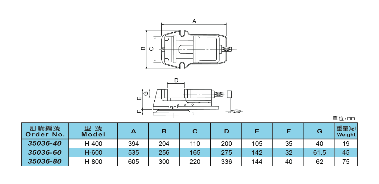35036 SUPER OPEN MILLING MACHINE VISE (2).png
