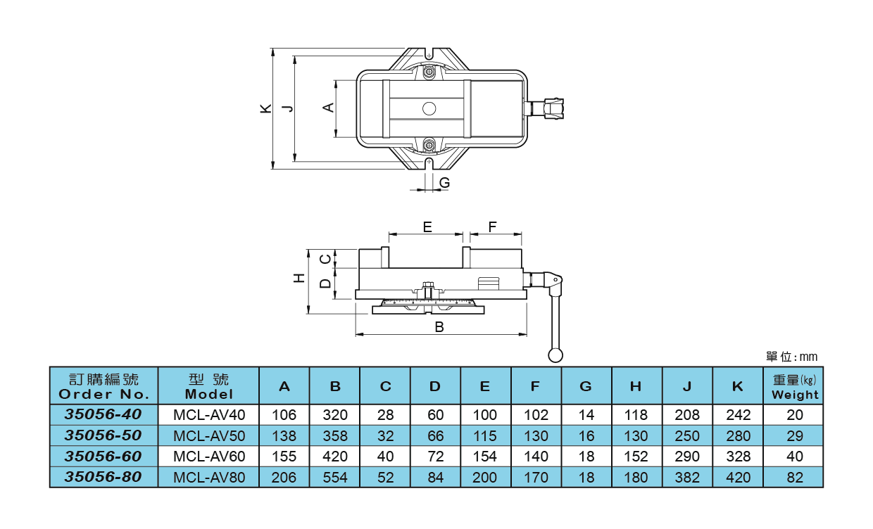 35056 MULTI LOCK-WELL VISE (2).png