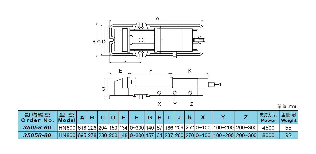35058 COMPACT HYDRAULIC VISE (2).png